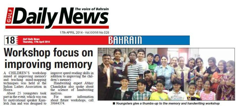 Memory Mapping-HandWriting Analysis-GDN-News-page18