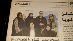 Women Empowerment Programme
